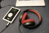 Focal Listen Pro