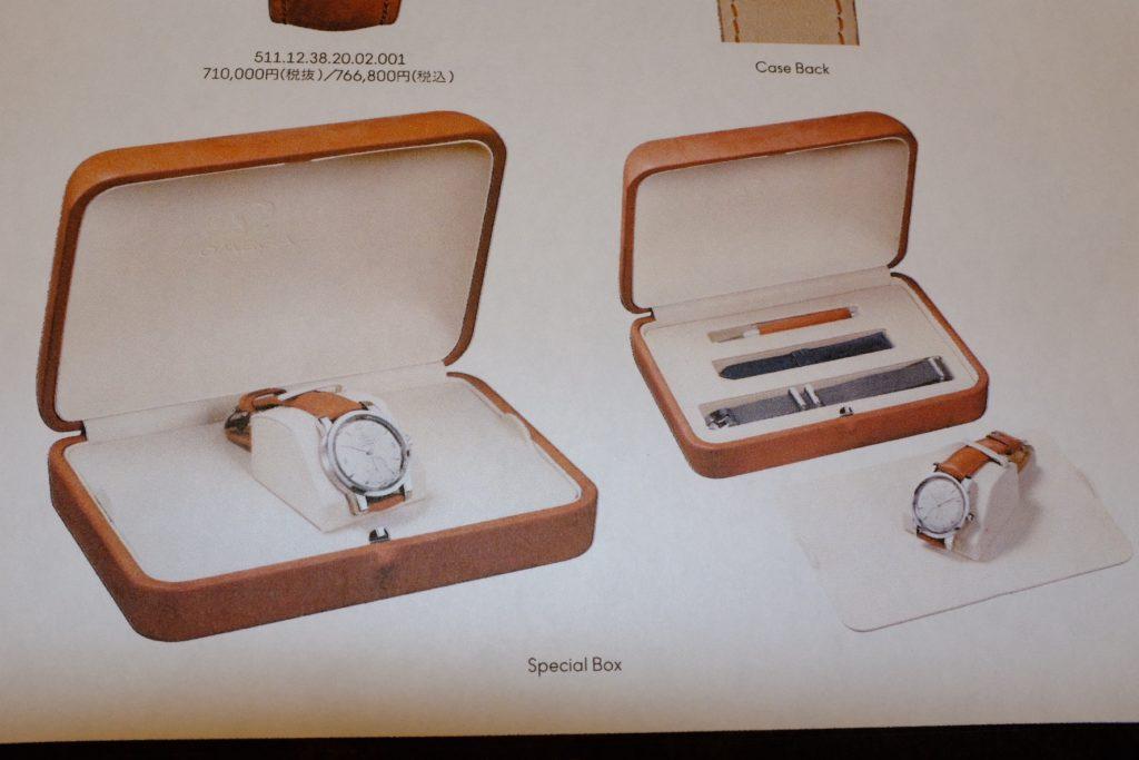 OMEGA シーマスター1948 スペシャルボックス